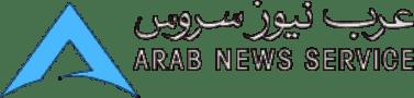 Arab News Service